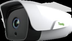 IP bullet kamera Super Starlight s rozlišením 2MP a objektivem 4 mm