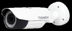 IP bullet motorizovaná kamera s rozlišením 4MP a objektivem 2,8 - 12mm