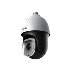 PTZ kamera 5MP s automatickým sledováním, optický zoom 30x, digitální zoom 16x