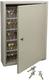 Trezorová skříň - Key Cabinet Pro - se zámkem pro 60 klíčů - Hnědá - 1/3