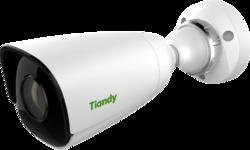 IP bullet kamera řady Starlight s rozlišením 2MP a objektivem 4mm