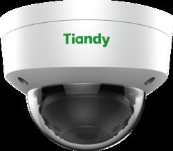 IP dome kamera řady Starlight s rozlišením 5MP a objektivem 2,8 mm