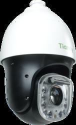 IP PTZ kamera s rozlišením 2MP, 30x optickým a 16x digitálním zoomem