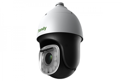 IP PTZ kamera řady Super Starlight s rozlišením 2MP a 44x optickým zoomem