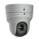 TruVision Compact 2 MPX IP PTZ camera, Indoor, Pendant/Wall/Flush Mount, True D/N, DWDR,  IR Cut, 20m IR, H.265, H.264, ONVIF/PSIA, 4X Optical zoom, SDHC Card slot, PoE/12VDC - 1/2