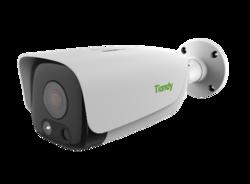 Termální a optická Bi-spektrální síťová bullet kamera - 1