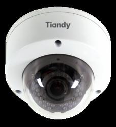 IP dome motorizovaná kamera s rozlišením 4MP a objektivem 2,8 - 12mm