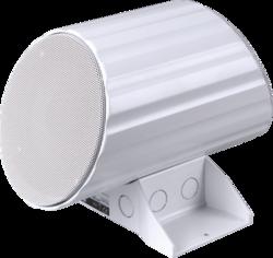 Projektor obousměrný, kov, ø140x196 mm, 20/10/5/2,5 W / - 1