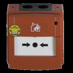 Tlačítkový požární hlásič řady 2000, venkovní provedení
