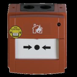 Tlačítkový požární hlásič řady 950, venkovní
