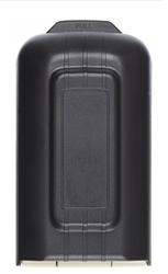 Ochranný kryt pro P500