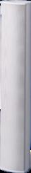 Sloupový reproduktor 970x98x90 mm, 80/40/20/10 W / 100 V