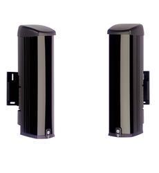 2 - paprsková vnější infrazávora, komplet včetně topení