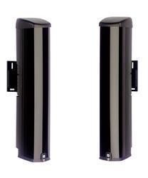 4 - paprsková vnější infrazávora, komplet včetně topení