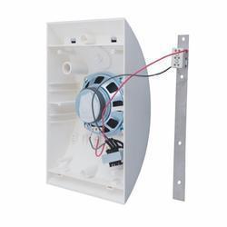 Nástěnný dizajnový plastový reproduktor, 330 x 209 x 84 - 2